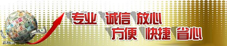 上海公司注册代理流程迅捷