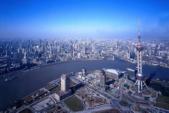 上海公司注册企业名称的组织形式